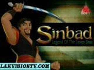 Sinhala Cartoon Sinbad 12