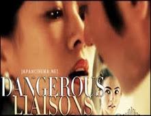 فيلم Dangerous Liaisons