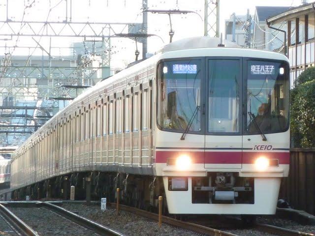 京王電鉄 通勤快速京王八王子行き 8000系(平日3本運行)