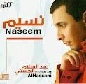 Abdessalam al hassani-Nassim