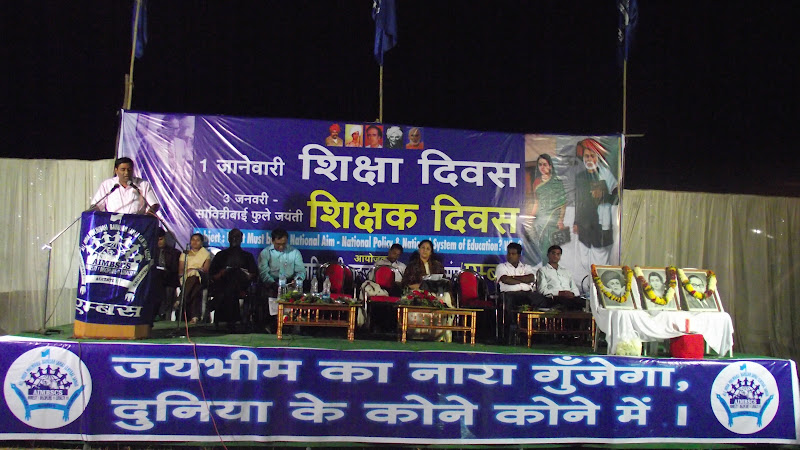 Education Day 2012, Amravati