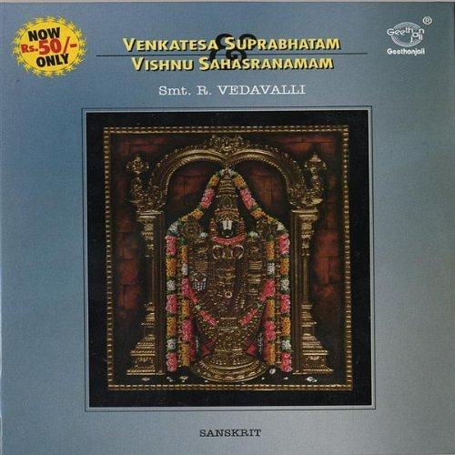 Venkatesa Suprabhatam & Vishnu Sahasranamam By Smt.R.Vedavalli Devotional Album MP3 Songs