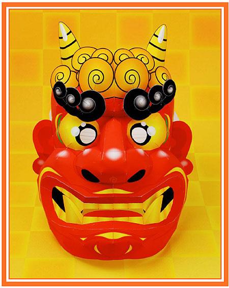 2012 Setsubun Ogre Mask Papercraft