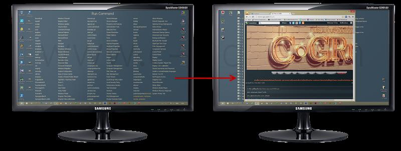 จัดตำแหน่งของหน้าต่างบนหน้าจอเดกส์ทอปให้อยู่หมัดด้วยคีย์ลัด บน ล่าง ซ้าย ขวา Winsnapscreen09