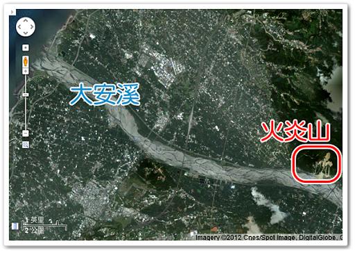大安溪與火炎山地理位置