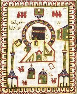 Une représentation de la Mecque
