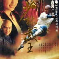 Thiếu Lâm Võ Vương 2002