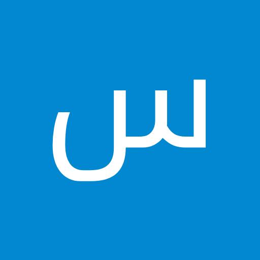 سلمان عبدالله - cover