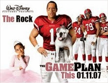 فيلم The Game Plan