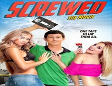 فيلم Screwed