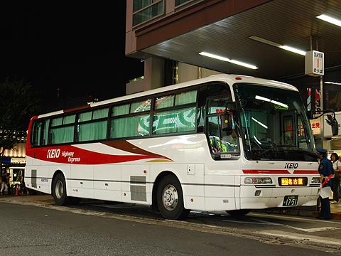 京王バス東「中央高速バス名古屋線」 K50705