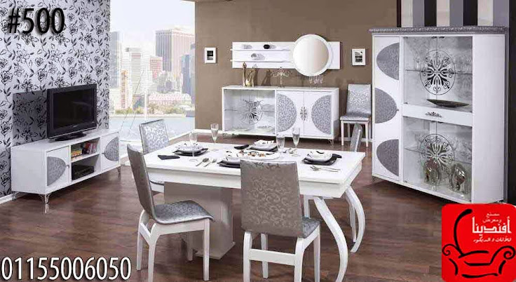 اجمل غرف سفره مودرن 2014, living room furniture من معرض %25D8%25B3%25D9%2581