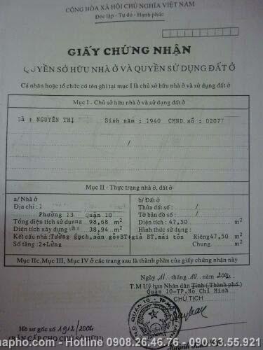 P1080714 Bán nhà Tô Hiến Thành ,Quận 10 giá 2, 5 tỷ   NT125