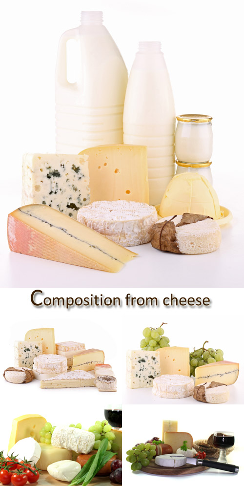 Stock Photo: Composition from cheese and vegetables