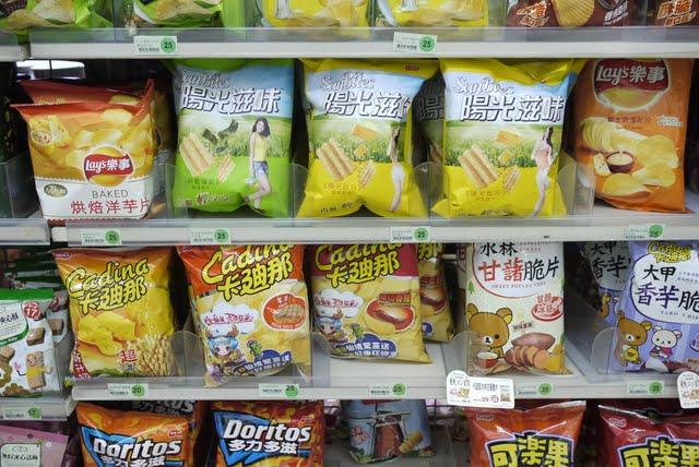 Various chip flavors from Taiwan - Kirbie's Cravings