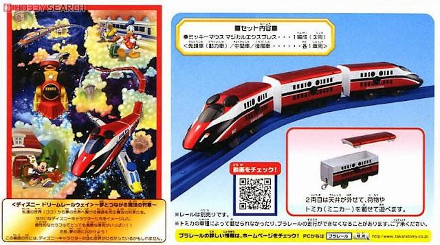 Đoàn Tầu hỏa hình chuột Mickey Magical Express rất dễ chơi và dễ sử dụng