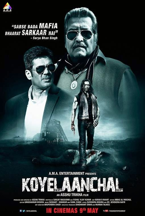 Poster Of Hindi Movie Koyelaanchal (2014) Free Download Full New Hindi Movie Watch Online At alldownloads4u.com