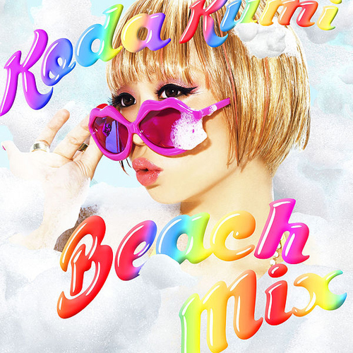 Kumi Koda - Beach mix [CD] | Album art