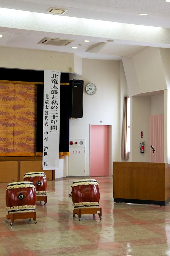 北竜町ひまわり大学「北竜太鼓と私の二十年間・中村裕世さん」