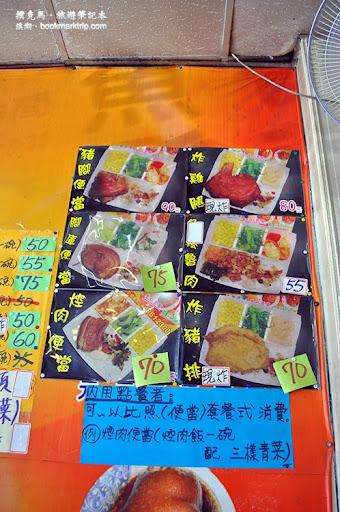 溪湖星爌肉豬腳專賣店
