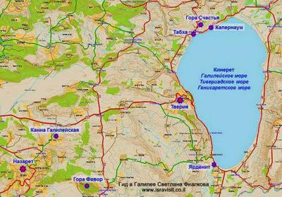 Катра маршрута экскурсии Назарет и Галилея Христианская. Гид в Израиле Светлана Фиалкова.