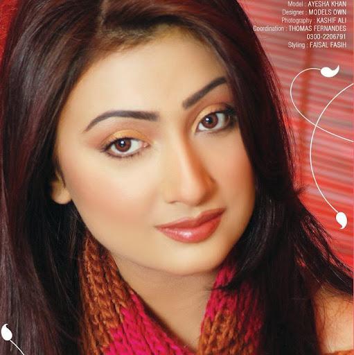 Sana Rao
