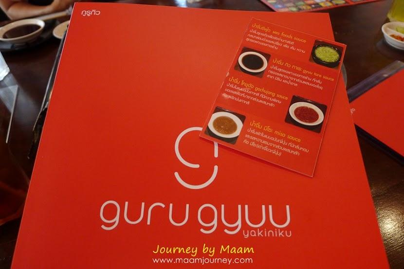 Guru Gyuu_Promotion_Menu