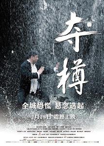 Đẩm Máu Hà Nam - General's Goblet poster