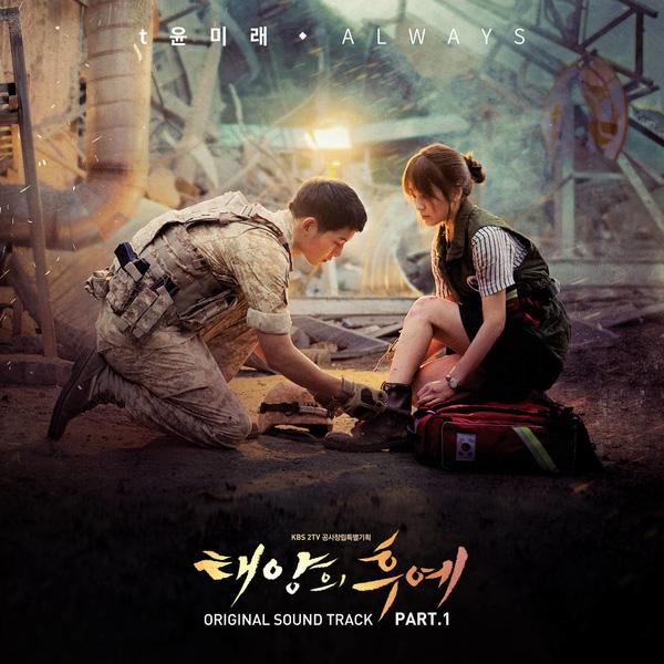 """OST """"Hậu Duệ Mặt Trời"""" chiếm hơn nửa Top 10 BXH cuối tháng 3"""
