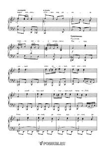 "Песня ""Смуглянка"". Музыка А. Новикова: ноты"