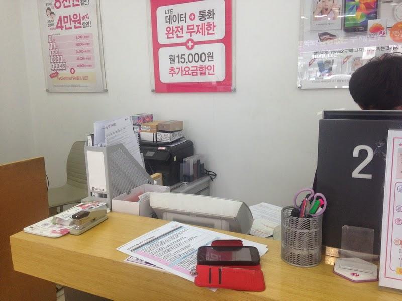 임대폰 대여를 하기위해서 영업점에 방문해서 서류 작성하기