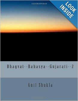 bhagavat-2.jpg