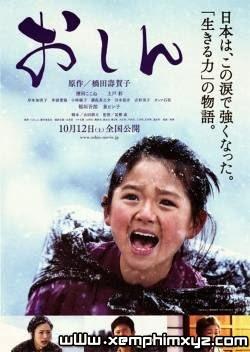 Oshin - Full HD