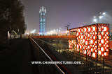 Beijing Olympic Forest Park Night Photo 3