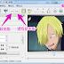 [影片轉GIF] QGifer 0.2.1 繁體中文免安裝版下載