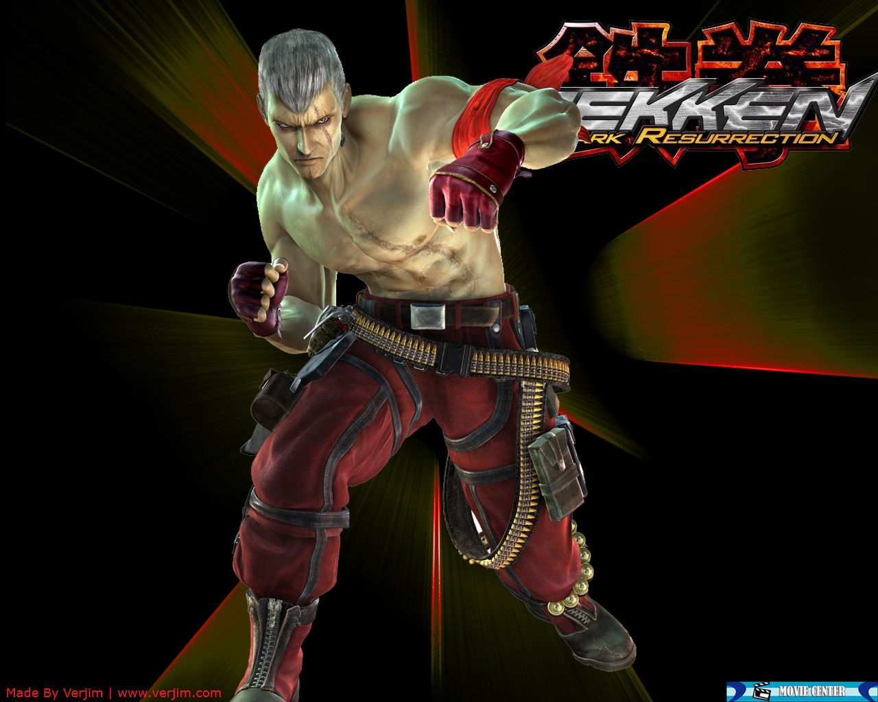 tekken 5 - wallpapers