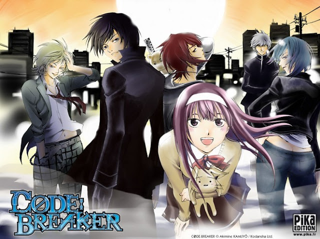 2012 10 08 132654 Code Breaker [ Subtitle Indonesia ]