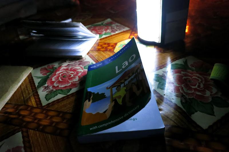 LP Lao phrasebook