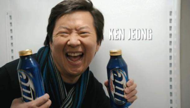 It's Miller Time with Ken Jeong