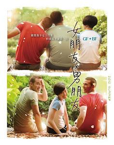 Bạn Gái Bạn Trai - Girlfriend Boyfriend poster