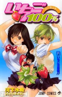 Ichigo 100% - Trọn Bộ (2005) Poster