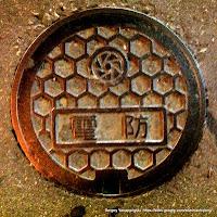 北海道熱供給公社「電防」ハンドホール蓋