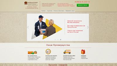 Интернет в формате мега-лэндинг - http://www.pawelldesign.ru/Home/web