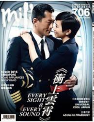 Every Sight Every Sound - Cổ Thiên Lạc