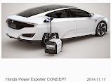 Honda unveils FCV Concept