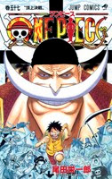 One Piece tomo 57 descargar mediafire