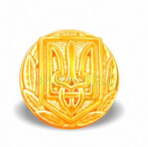 Гудзик Генеральський великий 22 мм пластмасовий золотий