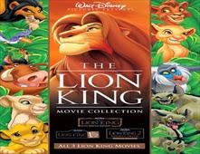سلسلة افلام The Lion King مدبلجة