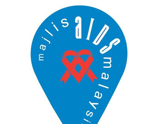 馬來西亞愛滋基金會