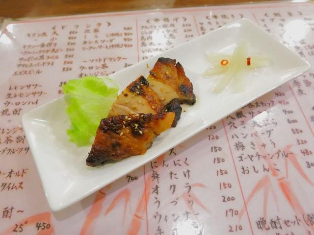 鶏の味噌焼き